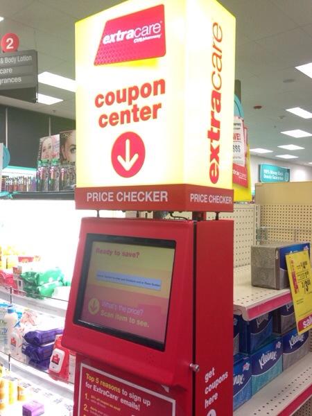 coupon center CVS