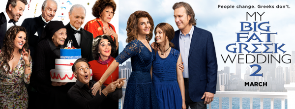 My Big Fat Greek Wedding 2 banner