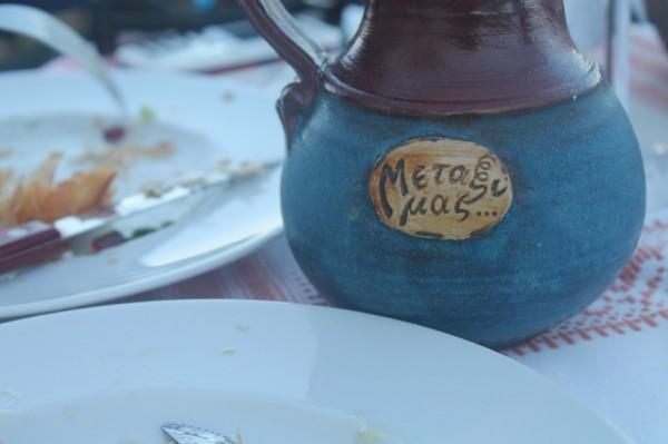 Metaxy mas 4