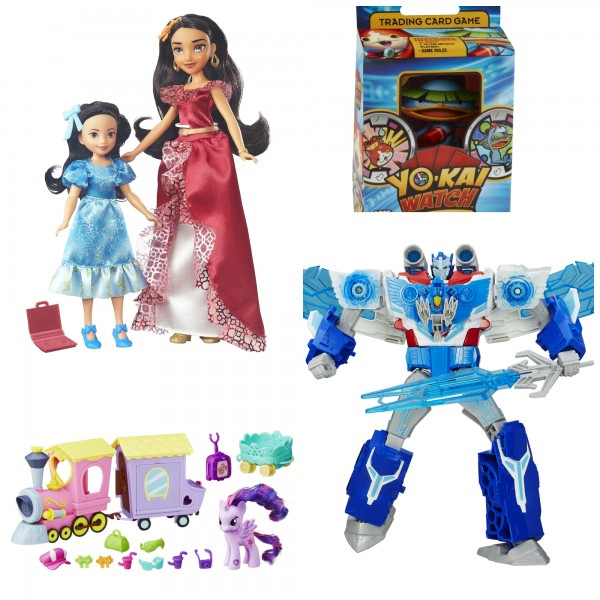 Hot Brand New Hasbro Toys Giveaway