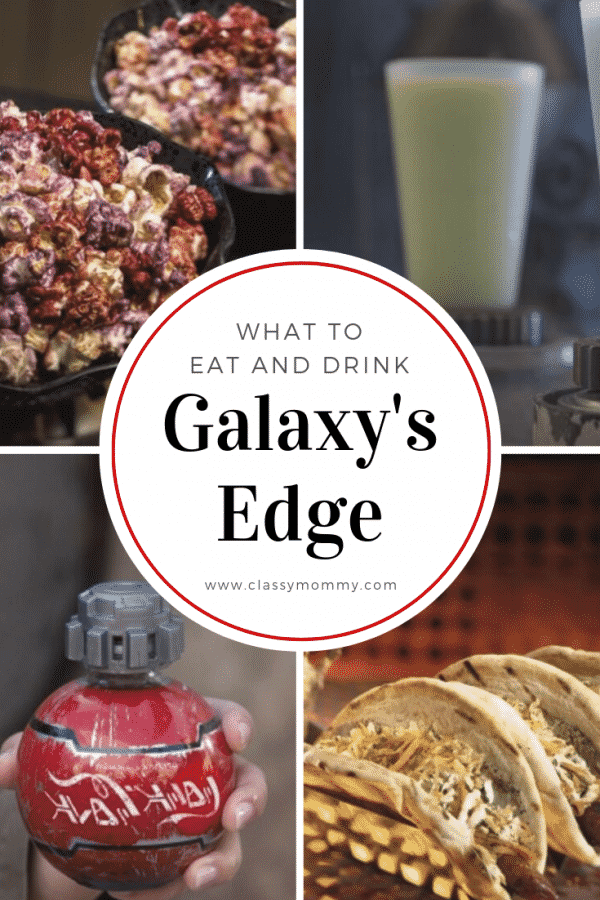 Galaxy's Edge What to Eat Drink